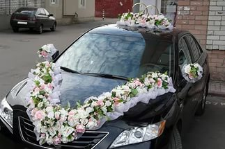 Украшение автомобиля