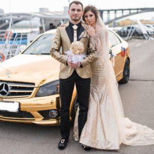 # 580 Золотой букет невесты